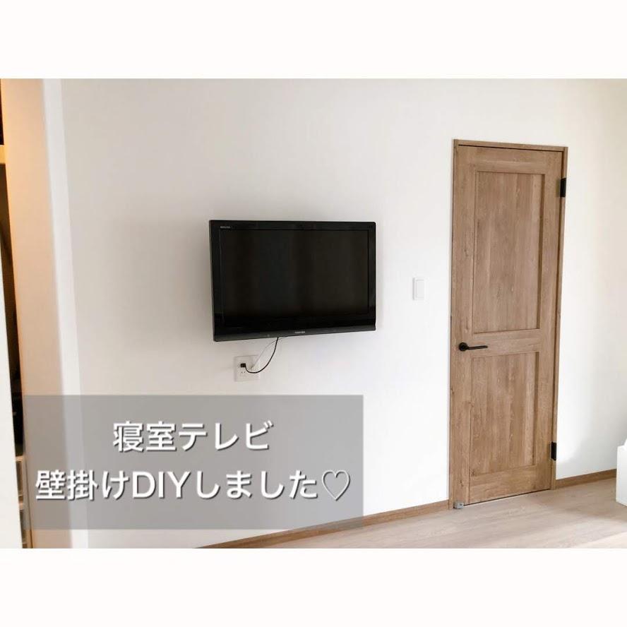【壁掛けできないテレビを壁掛けに!】DIYで簡単にできちゃいます*