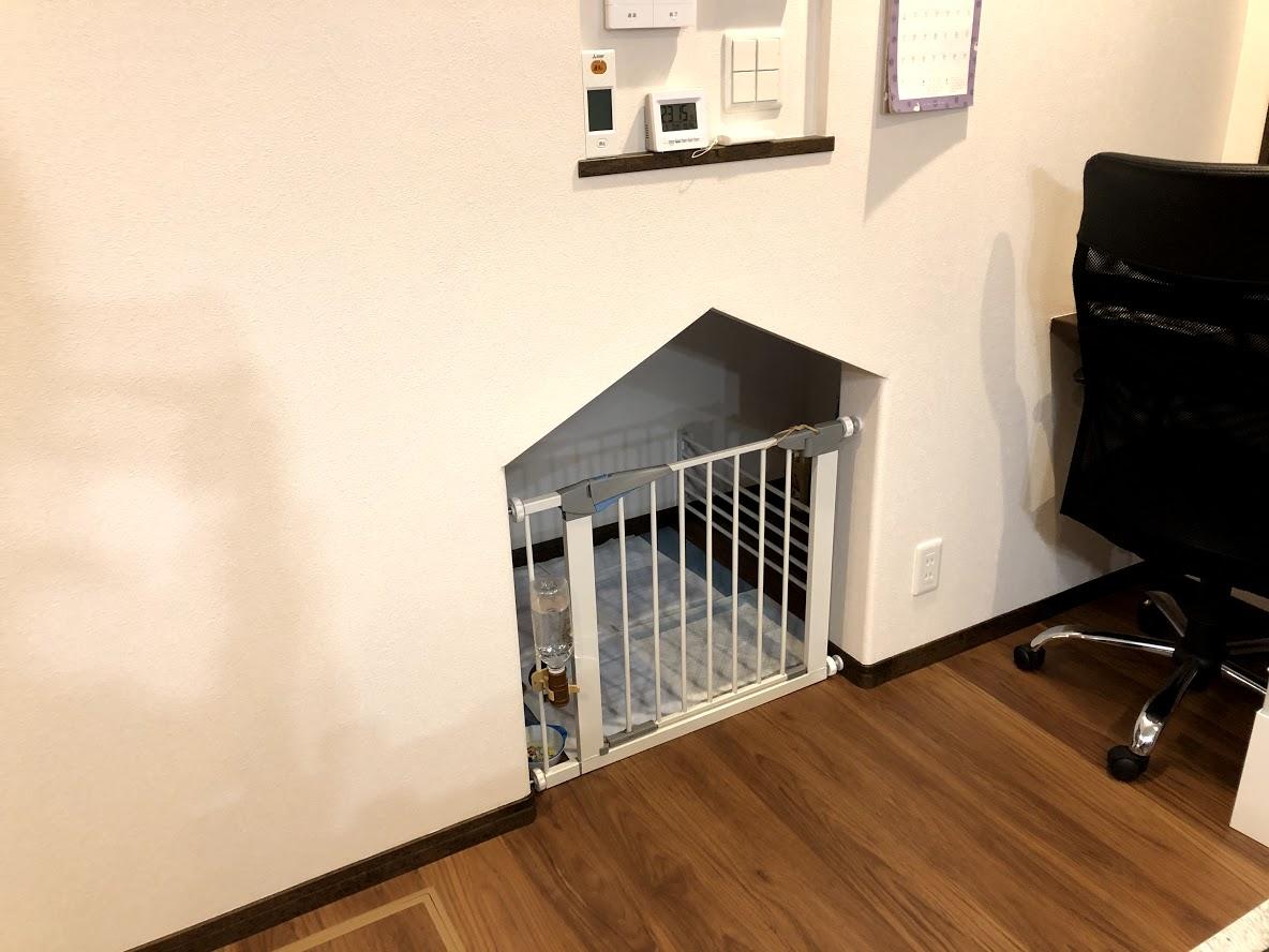 子犬を我が家にお迎え!ペットスペースに準備したもの